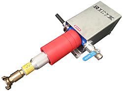 mixer-MV-12L
